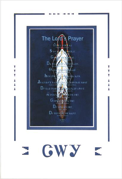 Lord's Prayer - English